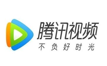Tencent视频客户端合集