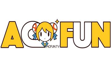 acfun合集