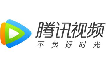 Tencent视频合集