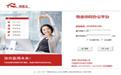 物管王物业管理软件段首LOGO
