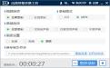 迅捷屏幕录像工具段首LOGO