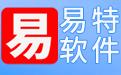 易特商业销售管理软件 网络版段首LOGO