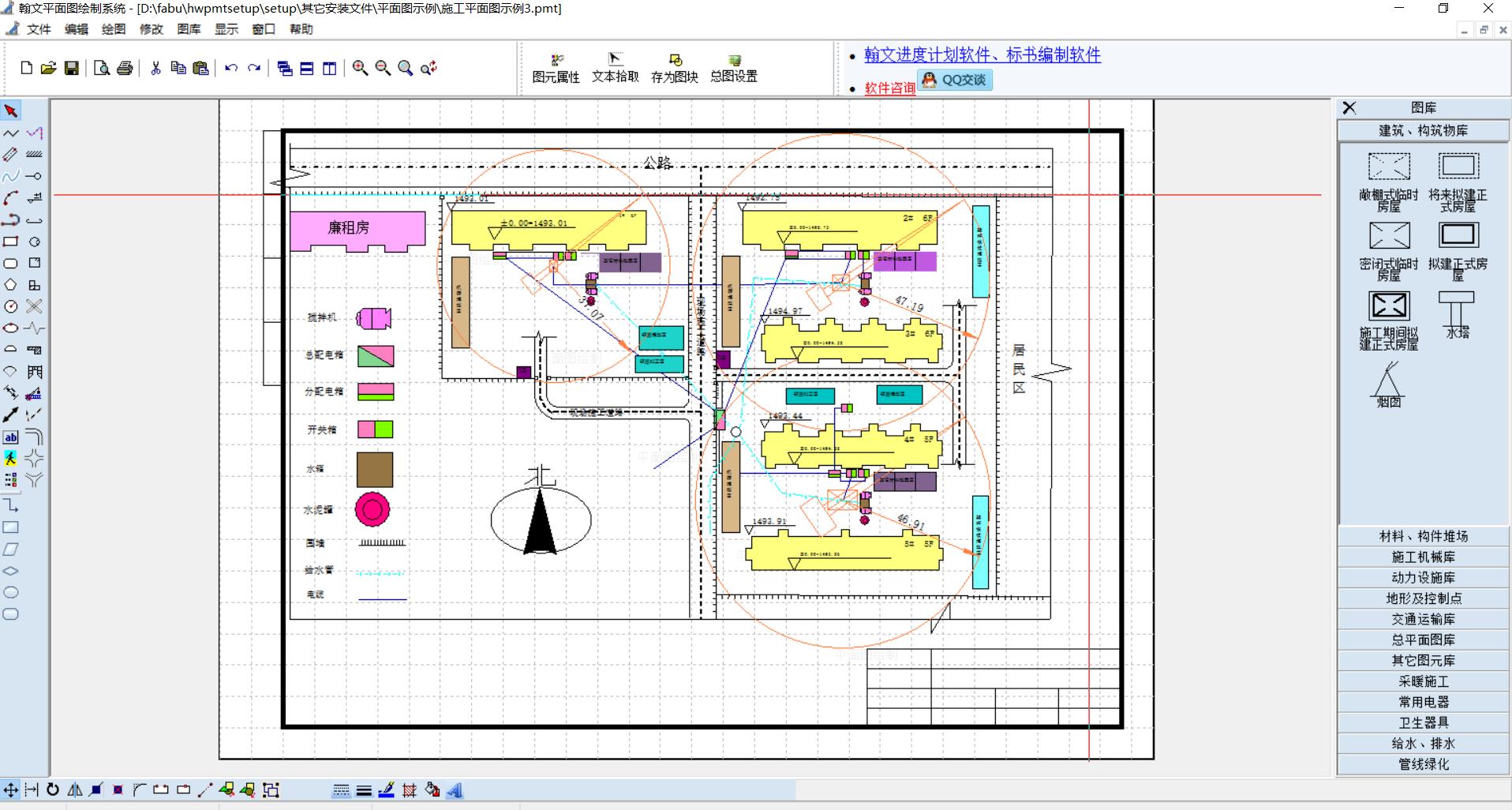 翰文平面图绘制系统截图2