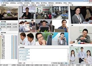 PoloMeeting视频会议软件截图1