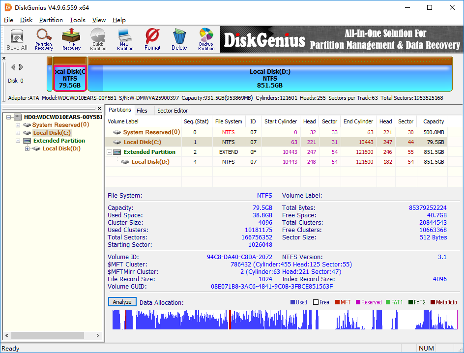 DiskGenius磁盤管理與數據恢復軟件截圖2