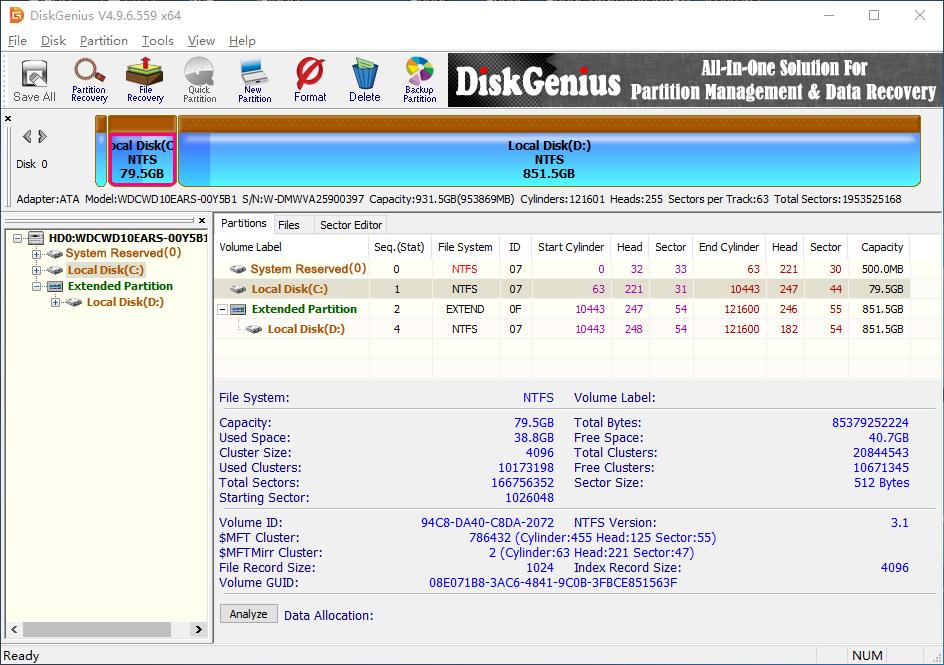DiskGenius磁盤管理與數據恢復軟件截圖1