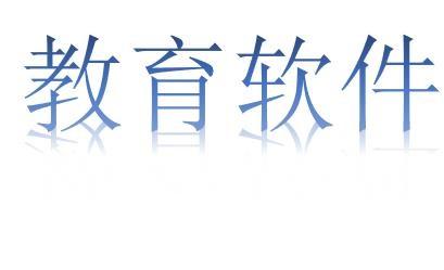教育国产在线精品亚洲综合网