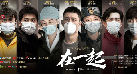 观看抗疫电影,凝聚名族力量