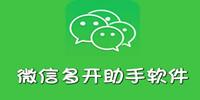 微信多开国产在线精品亚洲综合网大全